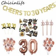Chicinlife 30th Thema Verjaardag Ballon Cupcake Topper Photo Props Banner Stro Confetti Volwassen Partij Decoratie Benodigdheden