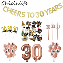 Chicinlife 30th Theme Birthday Party Balloon Cupcake Topper Photo Props Banner Straw Confetti Adult Party Decoration Supplies