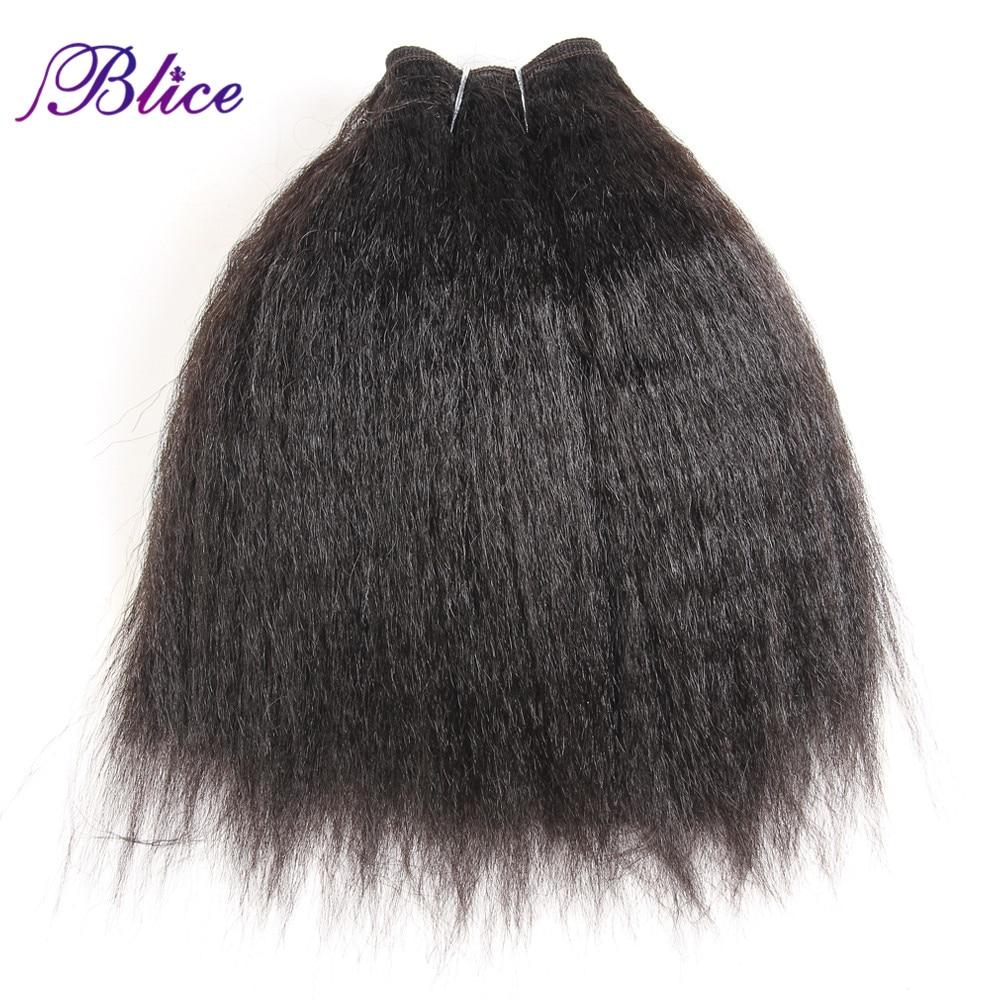 Blice синтетические курчавые прямые волосы, Плетение 10-24 дюйма, Супер наращивание волос, однотонпряди волос, сделка для женщин