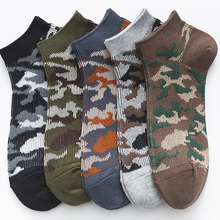 Mens Socks Cotton Camouflage Fashion Men Graffiti Green Socks