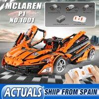Yeshin Remote Control McLaren P1 Super Hypercar Veneno Roadster Set Building Blocks Technic 42056 Car Bricks Toys