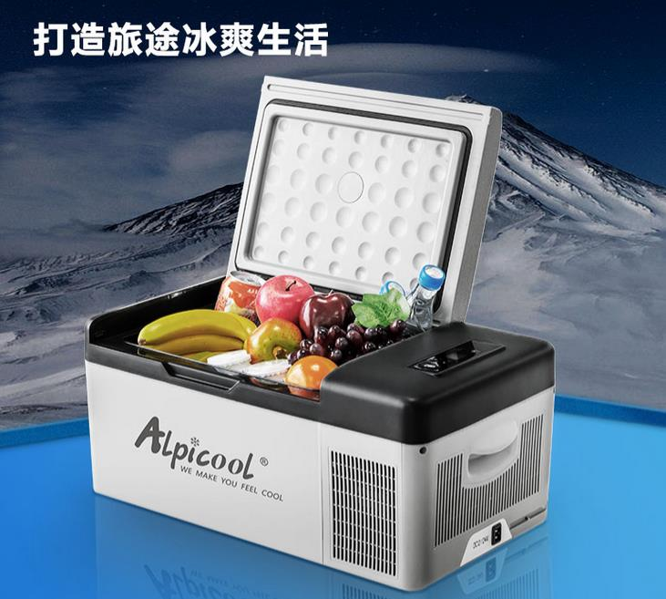 China Alpicool 15L Car Home Refrigerator Mini Fridge AC100-240V DC12/24V Portable Cold Storage Outdoor Travel Compressor Small