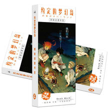 36 Pcs/Set New The Promised Neverland Anime Paper Bookmark Stationery Bookmarks Book Holder Message Card Gift