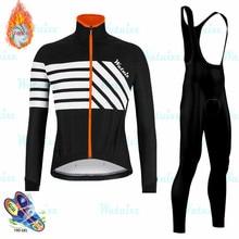 Новинка, Мужская зимняя теплая одежда для велоспорта с длинным рукавом, комплект из Джерси для велоспорта, Ropa Ciclismo, MTB, велосипед, Майо, велосипедная форма