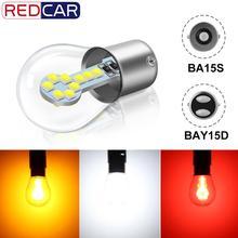 1 個 P21W Led 電球 1157 P21/5 ワット BAY15D Led 1156 BA15S ランプ 18SMD 3030 チップ超高輝度自動光源逆電球 12V