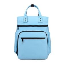 Стиль, нейлоновая сумка для мамы, бутылочка для кормления, детский рюкзак, многофункциональная сумка для хранения подгузников, сумка для беременных женщин, сумка для беременных