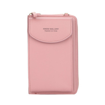 2020 new ladies wallet solid color small Messenger bag multi-function cell phone pocket portable with chain shoulder bags - Dark Pink, One Size