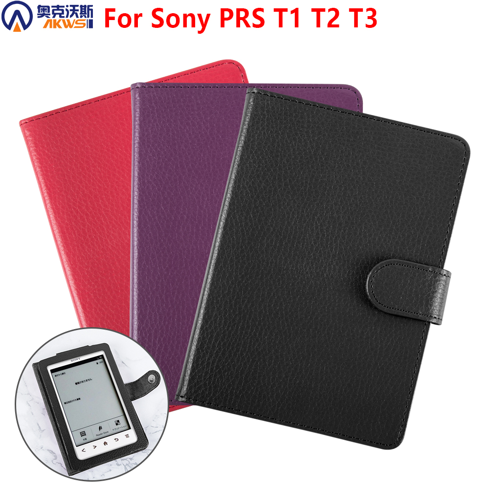 PU Leather Cover Case For Sony Prs-T1/T2 /T3 E-Books  Folio Case For Sony E-reader + GIFT Screen Film