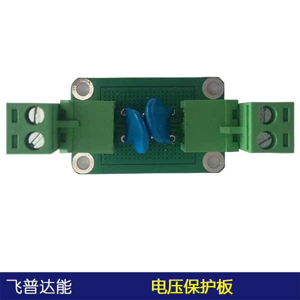 Stepper Motor Power Protection Board Switching Power Supply Output Protection Board 33V20A