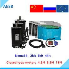 ES&RU free VAT!3axis Nema 34 closed loop set : 86 2Phase Hybird Servo motor 4.5N/8.5N.m/12N.m with motor driver HBS860H CNC kit
