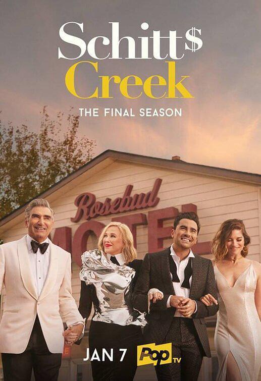 富家穷路 第六季 Schitt's Creek Season 6