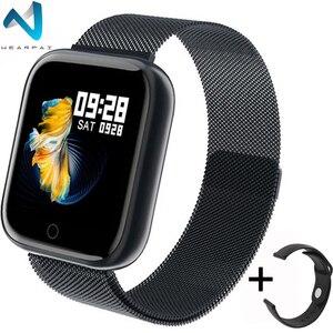 Wearpai P70 Fitness Watch Blue