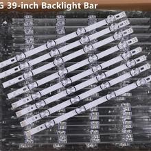 """8 шт х светодиодный Подсветка полосы для LG ТВ 390HVJ01 lnnotek DRT 3,0 3"""" 39LB5610 39LB561V 39LB5800 39LB561F DRT 3,0 39LB5700 39LB650V"""