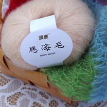 Soft Mohair Knitting Wool Yarn DIY Shawl Scarf Crochet Thread Supplies Hand Knitting Cashmere Yarn Knitting Wool Sweater Thread cheap Wool Blended Yarn Carded CN(Origin) None Organic Yarn Dyed standard 100 Cotton