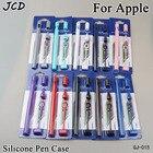 JCD For Apple apple ...