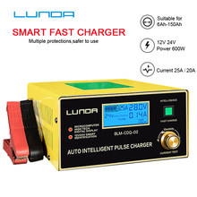 Anglais LCD 600W 25A Smart automatique 12 V/24 V chargeur de batterie de stockage de voiture 200AH réparation intelligente d'impulsion pour les batteries au plomb(Hong Kong,China)