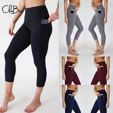 New 2019 Women Hot Yoga Pants with Pocket Solid Sport Leggings Push Up Tights Gym Exercise High Waist Fitness Running Trousers hot women bubble push up hip yoga pants sexy high elastic sport leggings tights gym exercise high waist fitness running trousers