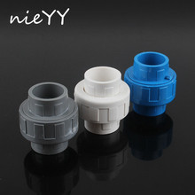 NIEYY Inner Diameter 25Mm Union Connector Plastic Water Supply Pipe Fittings Water Pipe 3/4'' PVC Joints Easy Install Detachable стоимость