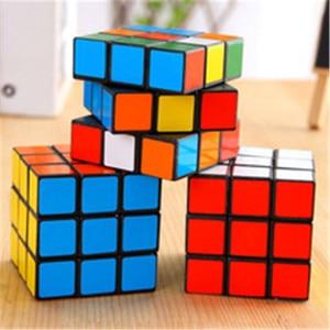 1 Pcs Magic-Cubes Professional Rubik-Cube 3x3x3 Magnetic Balls Puzzle Educational Toys For Children Gift Rubiking Cube(China)
