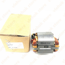 AC220 240V Stator Field for HITACHI DH24PB3 DH24PC3 DH24PM DH24PD3 Power Tool Accessories Electric tools part