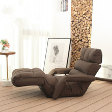 Sofa-Chair Daybed Recliner Living-Room-Furniture Floor Japanese-Style Folding Modern