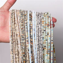 2*2*4 mm Polished Rondelle Beads Wholesale 15.5