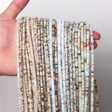 2*2*4 mm Polished Rondelle Beads Wholesale 15.5
