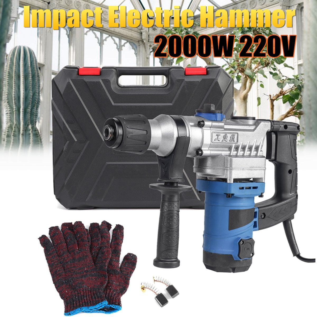 2000W Heavy Cordless Rotary Impact Hammer Electric Hammer Drill Screwdriver Concrete Breaker 220V With Portable Tool Storage Box