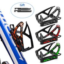 1pc Bicycle Drink Water Bottle Rack Holder Mount With 2pcs Tire Spoon Mountain Road Folding Bike Cage Riding Cycling Accessories 1pc bicycle drink water bottle rack holder mount with 2pcs tire spoon mountain road folding bike cage riding cycling accessories
