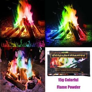 Image 2 - 15 グラム神秘火災手品カラフルな炎たき火小袋暖炉ピットパティオおもちゃプロマジシャン花火