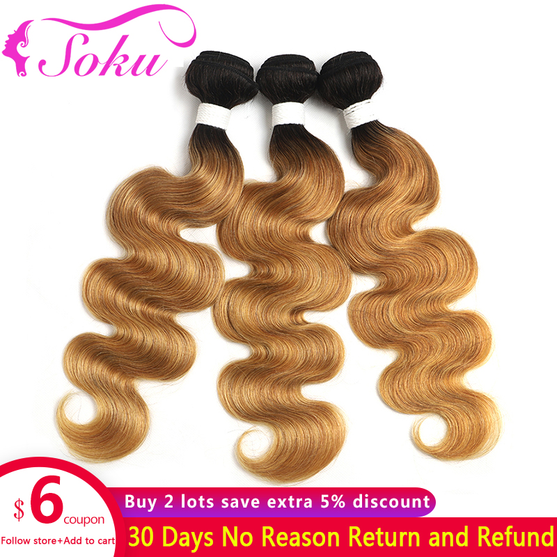 T1B/27 Ombre Brazilian Body Wave Hair Bundles 8-26 Inch Honey Blonde Human Hair Extension 3/4 PCS Non-Remy Hair Weave Bundles