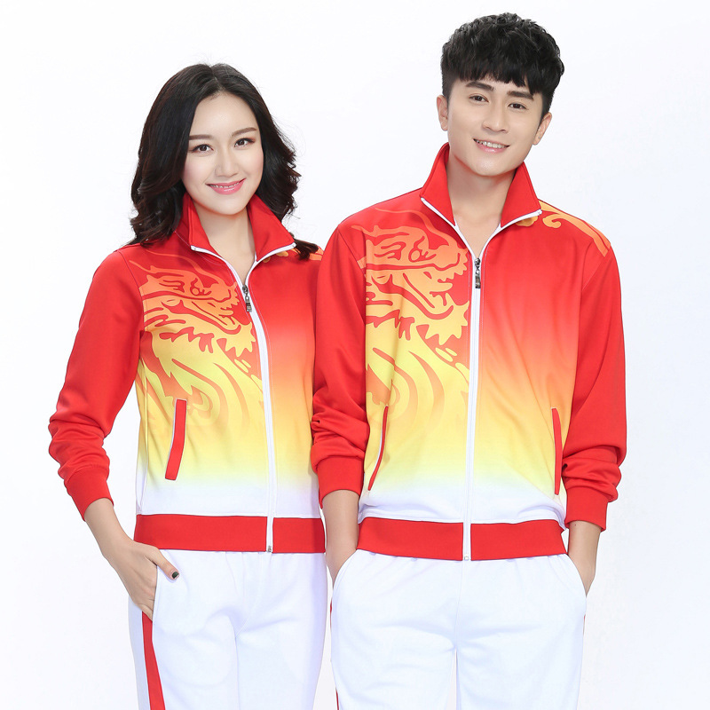 Jingdong Jiamusi Square Dance Fitness Exercise Happy Dance Groups Clothing Spring And Autumn Large Size Long Sleeve Trousers Set
