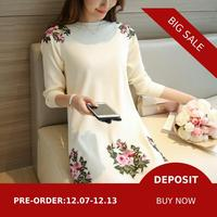 3090 (6 rooms, 6 rows 4), in real time, autumn embroidered Peony Flower Embroidered peony collar knitted sweater 66