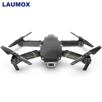 LAUMOX M65 RC Drone with 1080P HD Camera FPV WIFI Altitude Hold Function Selife Drone Folding Quadcopter Vs XS816 X12 E58 Dron