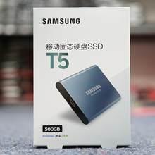 Samsung PC przenośny T5 SSD 250GB 500GB 250G 500G zewnętrzne dyski półprzewodnikowe USB 3.1 1TB 2TB