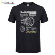 Star Wars Millennium Falcon Schematics Men Quality Luxxry Cotton Short Sleeve T-Shirt Round Neck Great Discount T Shirts
