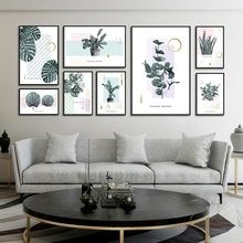 Nordic Modern Simple Style Green Plant Turtle Back Bamboo Small Fresh Living Room Wall Decoration Hanging Picture Frameless bamboo lamp chandelier modern scandinavian style small fresh