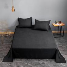 Bonenjoy 1 piece Bed Sheet Black Double Queen King Size Bed Linen Solid Color Pillowcase Flat