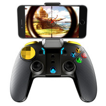 Bluetooth Gamepad Controller Mobile Joystick für Android Telefon PC Smart TV Drahtlose Steuerung Joypad Konsole withTelescopic Halter(China)