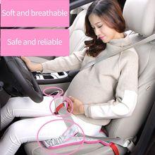 Подушка для сиденья для беременных женщин, ремень безопасности, Регулируемый защитный ремень для мамы, не давит на нерожденного ребенка