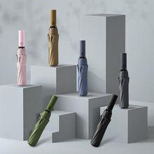 Автоматический деловой зонт для мужчин и женщин складной тройка