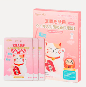 Hot Portable Children's Antibacterial Card Anti-fungal Card Detoxification Protection Card Flu Prevention Air Purification Card