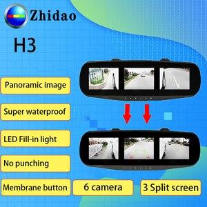 Zhidao-H3 sistema de câmera espelho lateral do carro com 3 tela dividida câmera do carro frente e traseira ponto cego sistema visível