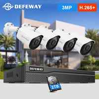 DEFEWAY H.265+ 8CH 3.0MP POE Security Camera System Kit 4PCS HD IP Camera IR Outdoor Waterproof CCTV Video Surveillance NVR Set