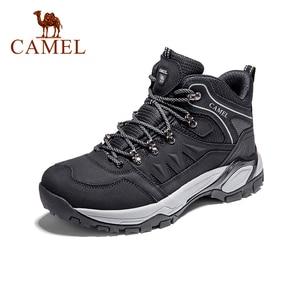 Image 1 - 낙타 남성 하이킹 신발 등산 배낭 트레킹 부츠 야외 신발 안티 슬립 마운틴 전술 부츠 따뜻한 하이 탑 신발