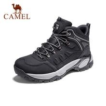 CAMEL Men รองเท้าปีนเขา Trekking รองเท้ากลางแจ้งรองเท้า Anti slip Mountain ยุทธวิธีรองเท้า High top รองเท้า