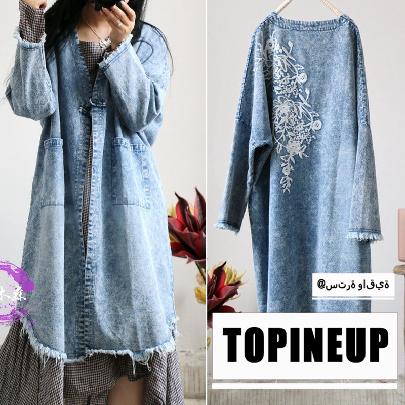 2019 Loose V-neck Ethnic original design embroidered Denim   Trench   Coats For Women Vintage Long Sleeve Casual Coats