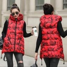 2019 autumn and winter new student cotton vest women's vest coats plus size S-3XL women clothing women camouflage  vests coats