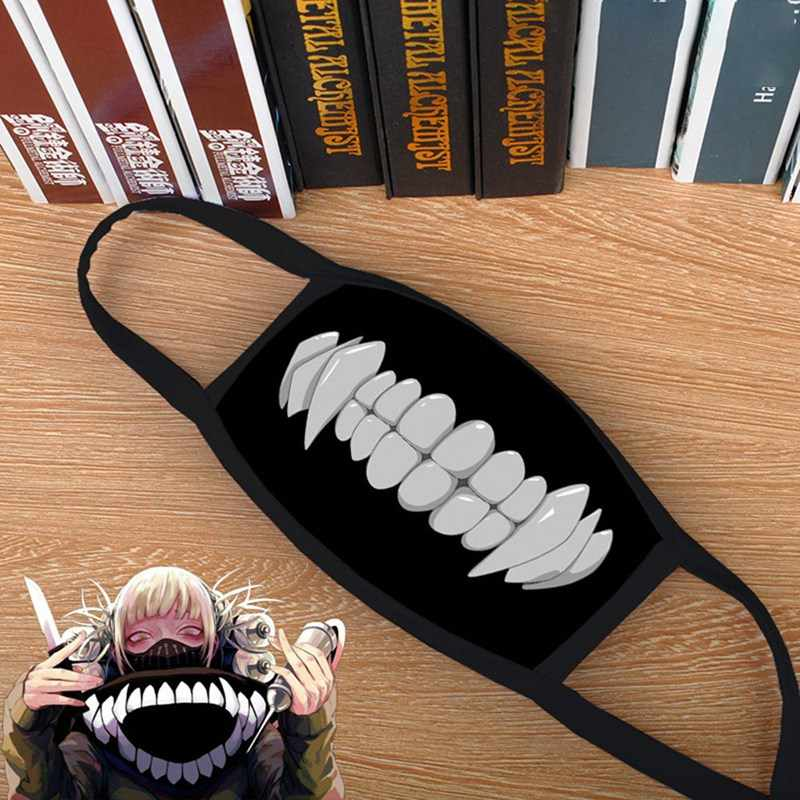Boku No My Hero Academia Himiko Toga Cosplay Mask Dustproof Mouth Face Mask