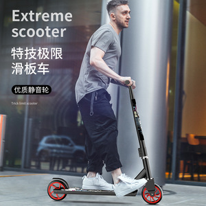 Two-Wheeled Children Adult Campus Walking Fancy Stunt Car Stunt Scooter Professional Scooter